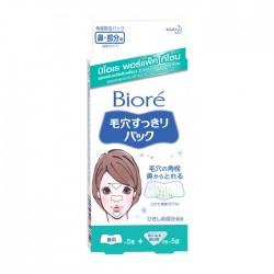 Biore Pore Pack T-zone 10 pcs