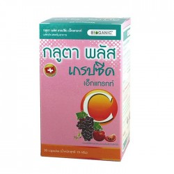 Bioganic Gluta Plus Grape Seed Extract 15g