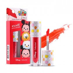 Karmart 2 in 1 Lip & Cheek Chiffon Tint Cathy Doll #01 Salsa Red 2.4g