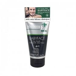 Smooth E HOMME Men Facial Massage Cleansing Foam 75ml