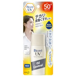 Biore UV Perfect Face Milk oil Control 30g