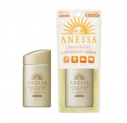SHISEIDO anessa perfect UV sunscreen aqua booster mild SPF50+ PA++++ 60ml