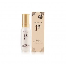 The Histoty of fo First Care Moisture Anti Aging Essence 8ml